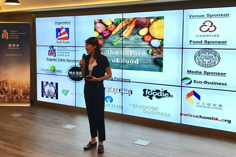 Daisy Tam at Better Business Innovation Series at Amcham & BritCham