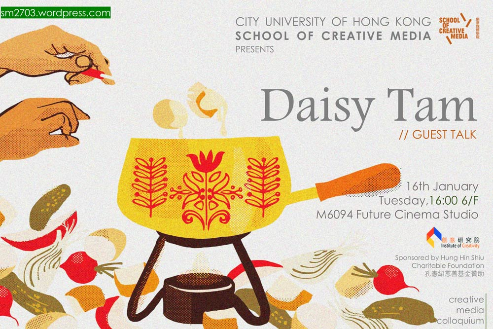 Colloqium Series at City University HK with Daisy Tam