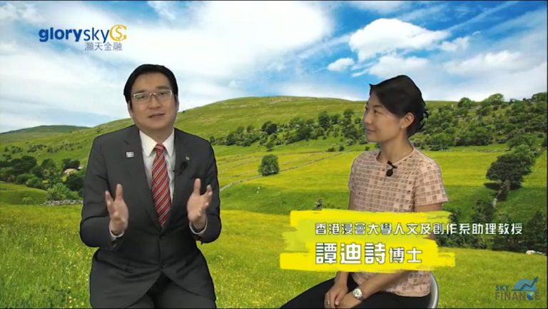 Interview on Food Security by World Green Organisation
