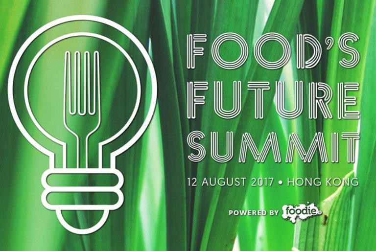 Food Future 2017 banner